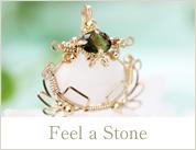 Feel a Stone (石を感じて…精霊達がやってくる)