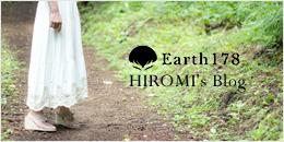 Earth178ブログへ